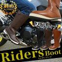厚底 ライダーブーツ 特攻ブーツ 斜めカット バイク ブーツ...