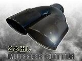 ステンレス製【オーバルマフラーカッター/191】メッキブラック 黒|FJ1057-black 〔楕/外装/ハス切り/2本出し/ドレスアップ/汎用品〕