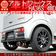 ロッソモデロ COLBASSO Ti-C マフラースズキ アルトRS アルトワークス HA36Sターボ 4WD車専用 ターボRS ワークス Works
