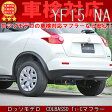 【新基準対応!】 ロッソモデロ コルバッソ (COLBASSO)Ti-Cマフラー 日産 ジューク JUKE DBA-YF15 1500cc 2WD NA
