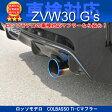 COLBASSO Ti-Cマフラー TOYOTA プリウス G's ZVW30 【車検対応】 ジーズ GS ハイブリッド