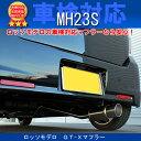 【ロッソモデロ】GT-Xマフラー ワゴンR スティングレー ターボ MH23S