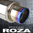 STYLE-Bay/ROZA オデッセイ RB1 マフラーアブソルート専用