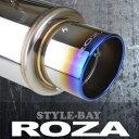 STYLE-Bay/ROZA エブリィバン DA64V NA マフラー彩るチタンテール