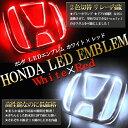 HONDA ホンダ 新型LEDエンブレム【ホワイト×レッド】切り替え式