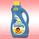 【Downy】ダウニー★サンブロッサム 1530ml (液体柔軟剤)【輸入洗剤】