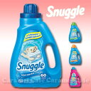 【snuggle スナッグル】ウルトラスナッグルブルースパークル 1470ml 液体柔軟剤【輸入洗剤】【RCP】 【ラッキーシール対応】