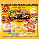 選べる5種類★春雨スープ♪30食入【輸入食材 輸入食品】05P04Jul15