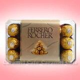 あす楽【Ferrerorocherフェレロロシェ】チョコレートイタリアのおいしいチョコレート30粒【輸入食材 輸入食品】02P13Nov14