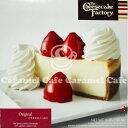 【クール冷凍便】【THE CHEESE CAKE FACTORY】コストコCostoco オリジナルチーズケーキ 1.81kgチーズケーキファクトリーニューヨークチーズケーキ