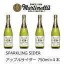 【Martinelli's】パーティーサイズマルティネリスパ...