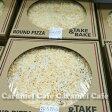 【コストコCostco】丸型ピザ 5色チーズSQUARE PIZZA 5-CHEESE【RCP】冷凍して05P04Jul15