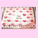 【コストコCostco通販おすすめ】送料無料お誕生日ケーキ大人気オーダーハーフシートケーキ48人分ケ