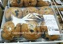 【KIRKLANDカークランド】コストコ バラエティー マフィン【ブルーベリーマフィン】6個×2袋で 12個 1890g