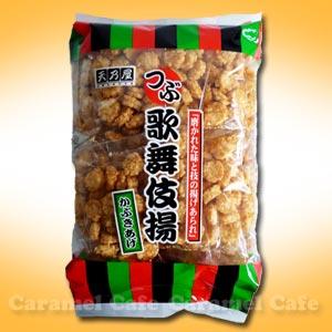 【天乃屋】つぶ歌舞伎揚 26g×30袋(780g)【輸入食材 輸入食品】05P04Jul15