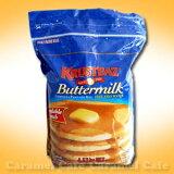 【KRUSTEAZ】 バターミルクパンケーキミックスホットケーキミックスワッフル 4530g【輸入食材 輸入食品】03P01Mar15