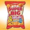 【calbeeカルビー】ポテトチップスSUPER BIG うすしお味 466g 大容量【輸入食材 輸入食品】SS10P03mar13【RCP】05P04Jul15