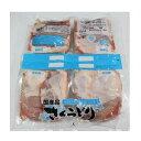 ショッピングコストコ 【当店ポイント5倍】【クール便】国産 さくらどり むね肉 2.4kgムネ肉から揚げに (真空パック)4分割 ムネ肉