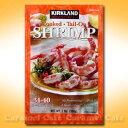 Shrimp01
