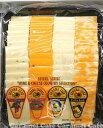 コストコCOSTCO ソノマチーズファクトリースライスチーズパーティトレー907g【RCP】05P04Jul15