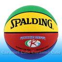 夏休みセール【SPALDING】スポルディングルーキーギア バスケットボール練習球5号イエローグリーン 合成皮革小学校用05P04Jul15