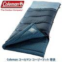 あす楽【Coleman コールマン】CozyFoot Sleeping Bag コールマン コージーフット 寝袋 スリーピングバックシュラフ