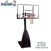 【メーカー直送】【SPALDING スポルディング】プラチナム ポータブル バスケットゴール sp68490jp 【ラッキーシール対応】の画像