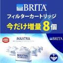 Brita08p_01