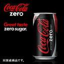 Cocacola_zero_03