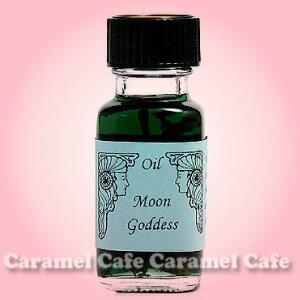 あす楽 アンシェントメモリーオイルMoon Goddess〜月の女神〜 15ml【Ancient Memory Oils】ムーンゴッデス