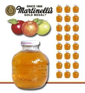 Martinellis マルティネリ アップル ジュース ストレート