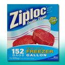 【Ziplocジップロック】冷凍保存バッグ152枚(26.8...