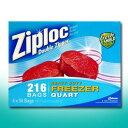 【Ziplocジップロック】冷凍保存バッグ216枚(17.7...