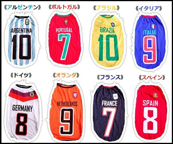 ●サッカーTシャツ●【大型犬用】大型犬 服/ラ...の紹介画像3