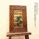 壁掛け ミラー 鏡 ウォールミラー 60×40   アジアン バリ アンティーク 木製 木彫り彫刻