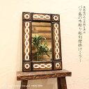 壁掛け ミラー 鏡 バリ風 彫刻フレーム 60×40