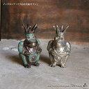 カエル 置物 オブジェ 真鍮 真ちゅう H8cm バリ アジアン オブジェ 雑貨