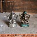 ガネーシャ 置物 オブジェ 真鍮 真ちゅう H8cm バリ アジアン 神様 オブジェ