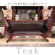 チーク レザー ソファー 2人掛け 本牛革使用 チーク材 無垢 バリ家具 アジアン家具