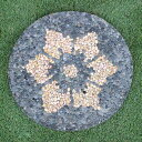 踏み石 ステップストーン セメントタイル 丸型40cm 踏石 飛び石 敷石 タイル バリ風 お庭づくり エクステリア DIY