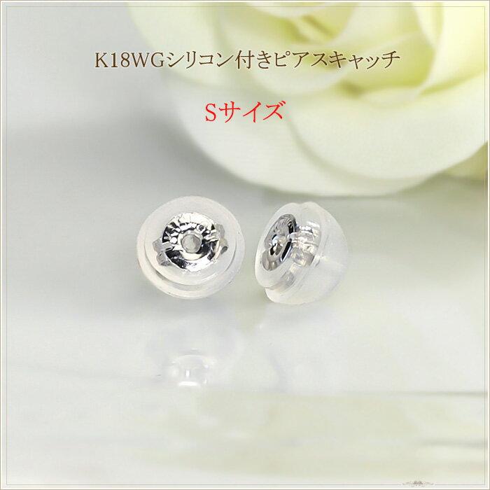 K18WG(ホワイトゴールド)ダブルロックキャ...の紹介画像2