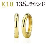 K18铁环耳环(Pierre指环)(14mm圆)(ej0005k)[K18フープイヤリング(ピアリング)(14mmラウンド)(ej0005k)]