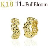 K18フープイヤリング(ピアリング)(12mm Full Bloom)(ej0011k)