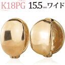 K18PGピンクゴールド/フープイヤリング ピアリング(15.5mmワイド)(18金 18k)(ej0031pg)