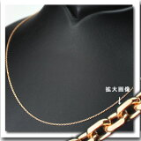 K18PGピンクゴールド 小豆/あずき/あづき/アズキ/4面カット チェーン ネックレス(45cm 幅1.2mm スライドAJ)(napgs4512)