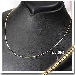 K18 ベネチアン チェーン ネックレス(18k、18金製)(40cm 幅0.7mm)(nbk4007) K18 ベネチアンチェーン ネックレス(18k、18金製)(45cm 幅0.7mm)(nbk4507) K18 ベネチアンチェーン ネックレス(18k、18金製)(50cm 幅0.7mm)(nbk5007) K18 ベネチアンチェーン ネックレス(18k、18金製)(45cm 幅0.7mm フリースライドAJ)(nbks4507)       【高山りこ】