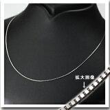 Benechianchen铂(45厘米宽0.8毫米幻灯片aj)在日本(nbp4508s制造)[プラチナ ベネチアン チェーン ネックレス(45cm 幅0.8mm フリースライドAJ)(Pt850製)(nbpts4508)]