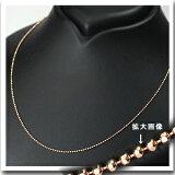 K18粉红金切球链(0.8毫米宽40cm)(ncpg4008)[K18ピンクゴールド/カットボールチェーン(40cm 幅0.8mm)(ncpg4008)]