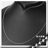 铂切球链项链(45厘米,宽1.2毫米,幻灯片AJ)日本制造(ncpts4512)[プラチナ カットボール チェーン ネックレス(45cm、幅1.2mm、スライドAJ) プラチナ製(ncpts4512)]