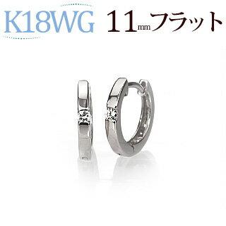 【ご予約納期5〜7週間】K18ホワイトゴールド中折れ式ダイヤフープピアス(11mmフラット)(ダイヤモンド 0.05ct 一粒石)(18金 18k WG製)(sb0003wg-yk)